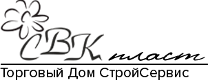 СВК-пласт