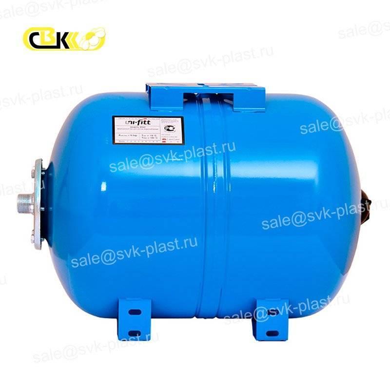 Expansion tank for water horizontal UNI-FITT