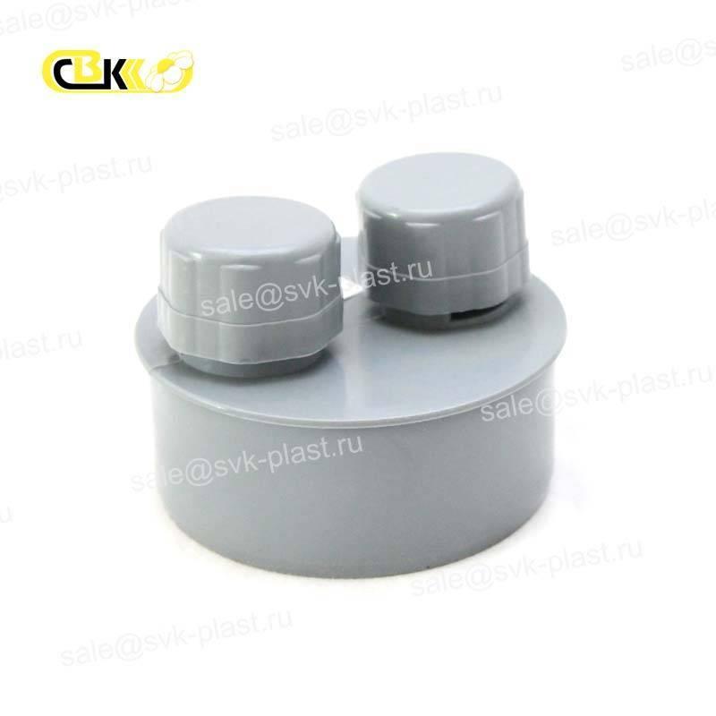 Flextron Vacuum valve (Aerator)