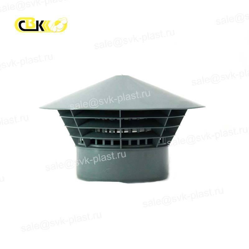 Flextron exhaust Umbrella (Deflector)