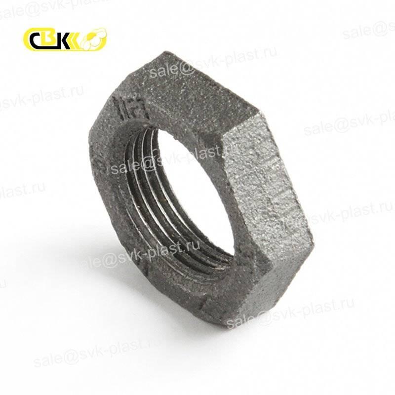 Lock nut cast iron not galvanized