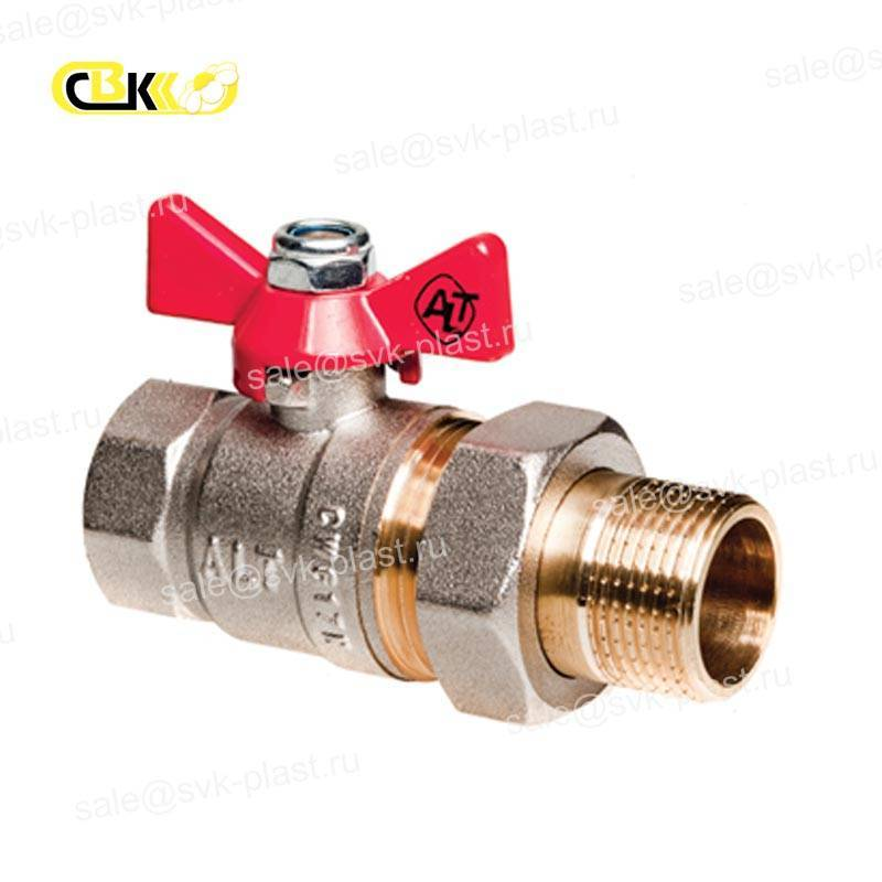 ALTSTREAM ball Valve with split connection HP / BP, butterfly handle