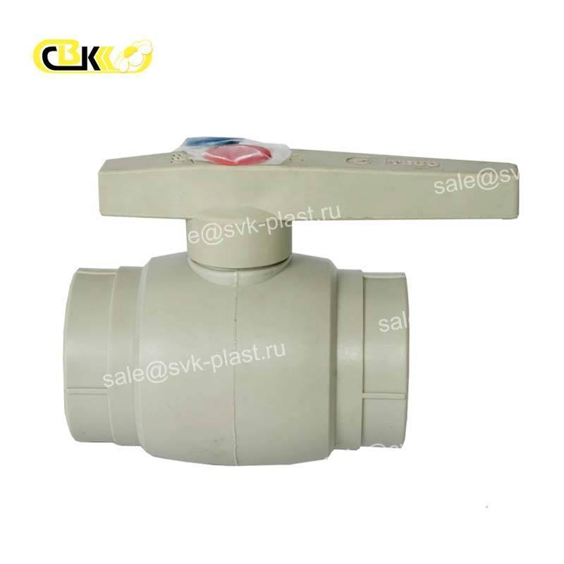 TEBO Grise Ball valve