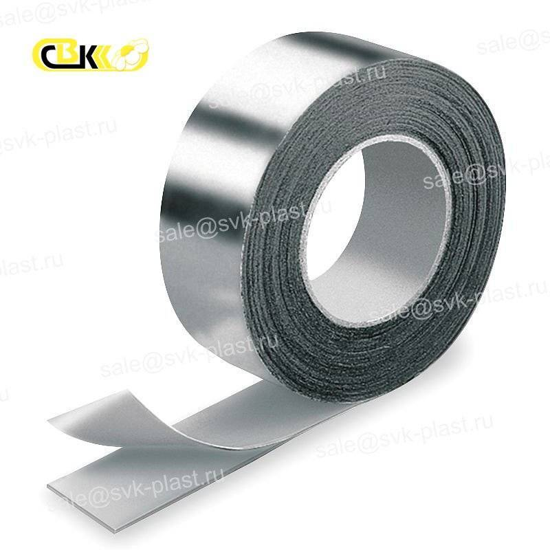 Al CLAD tape (self-adhesive)