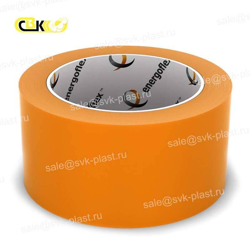 Energofloor sealing tape