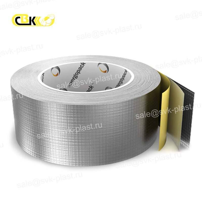 Energoflex Super SK self-adhesive tape