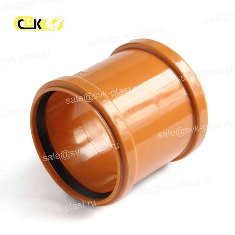 External repair coupling
