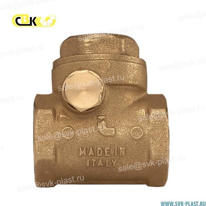 ITAP horizontal Check valve model 130