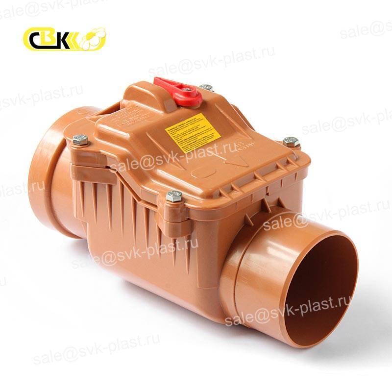 External check valve