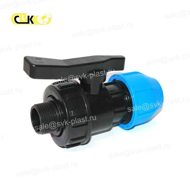 PE Ball valve coupling-NR
