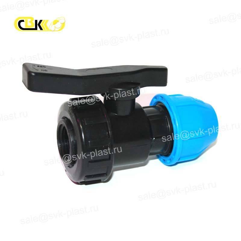 PE Ball valve coupling-BP