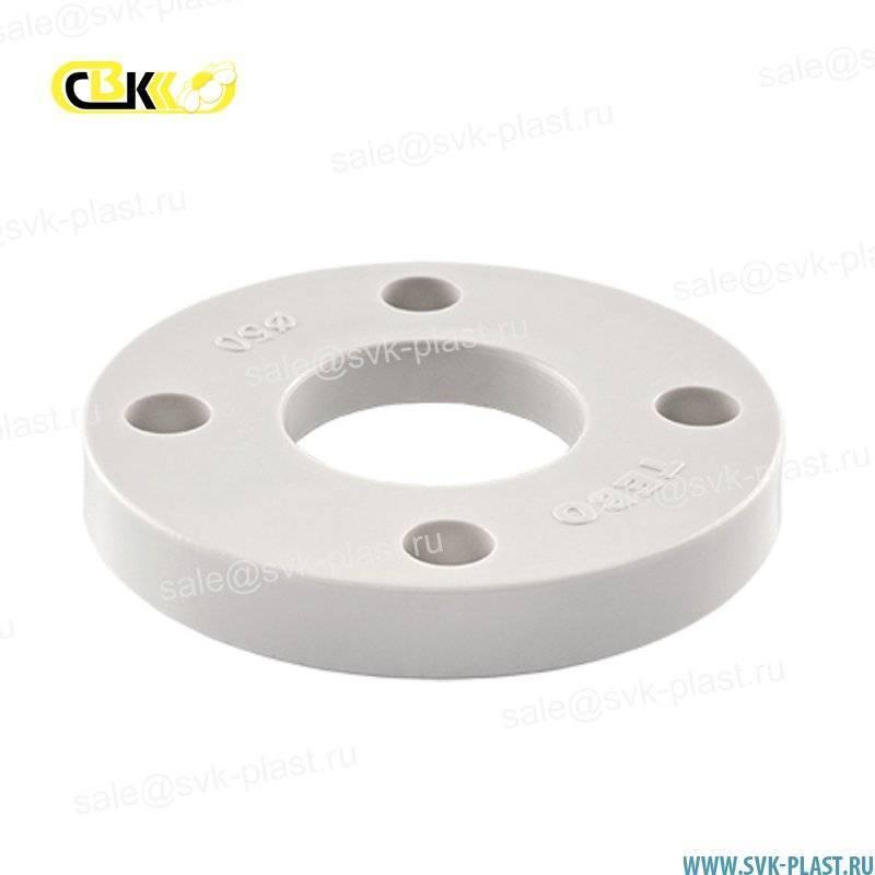 TEBO PP-R Фланец пластиковый (ABS) 63 PN 10/сталь Ду 50