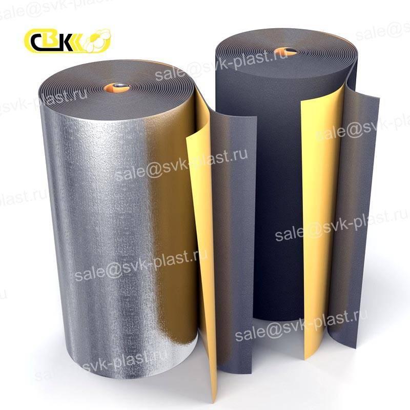 Energoflex Super AL rolls