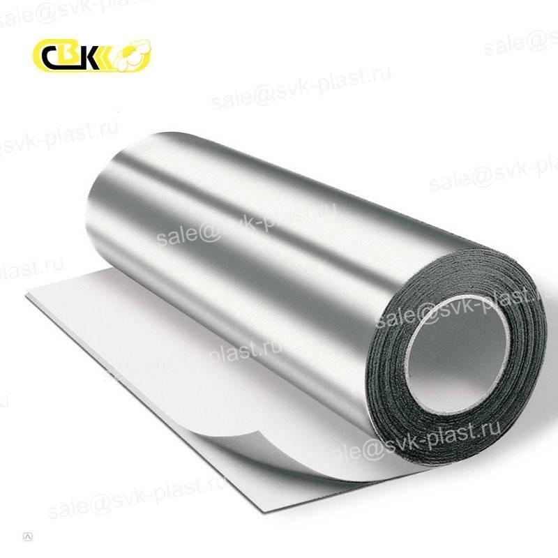 ST AD ALU self-adhesive rolls (width 1 m)