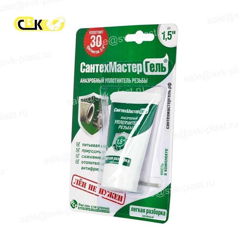 "Anaerobic sealant ""Santehmastergel"" green"