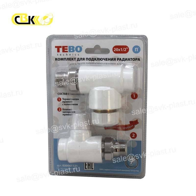 TEBO PP-R thermostatic Kit no. 1