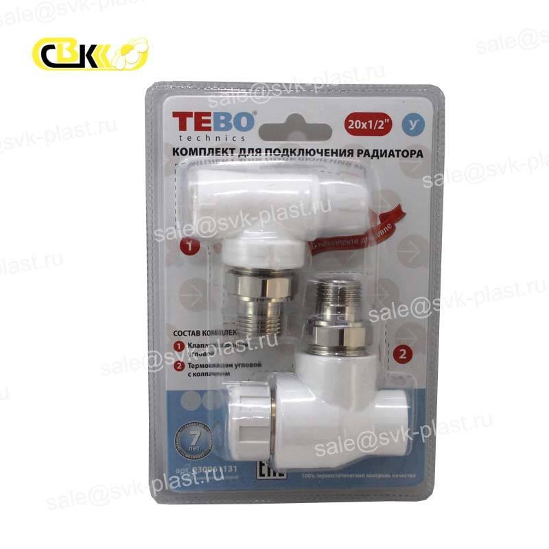 TEBO PP-R thermostatic Kit No. 2