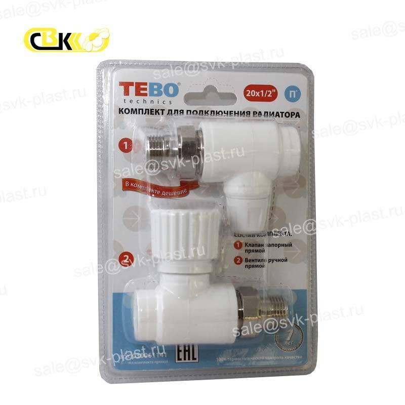 TEBO PP-R thermostatic Kit No. 3