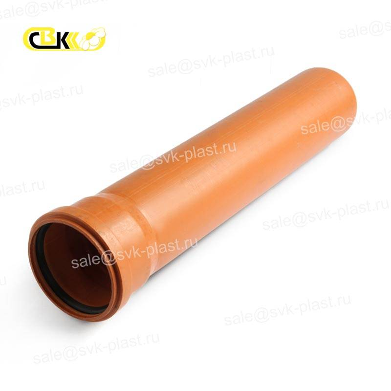 Smooth PVC outer pipe