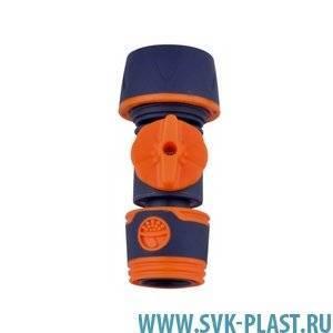Быстросъемная муфта коннектор с шаровым краном SVK premium