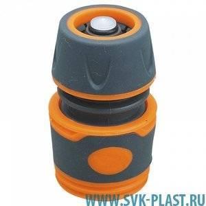 Быстросъемная муфта коннектор с аквастопом SVK premium