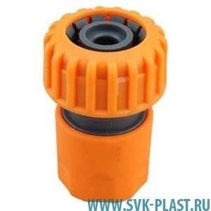 Быстросъемная муфта коннектор SVK standart