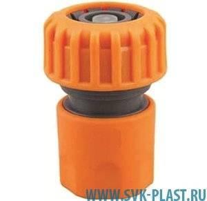 Быстросъемная муфта коннектор с аквастопом SVK standart