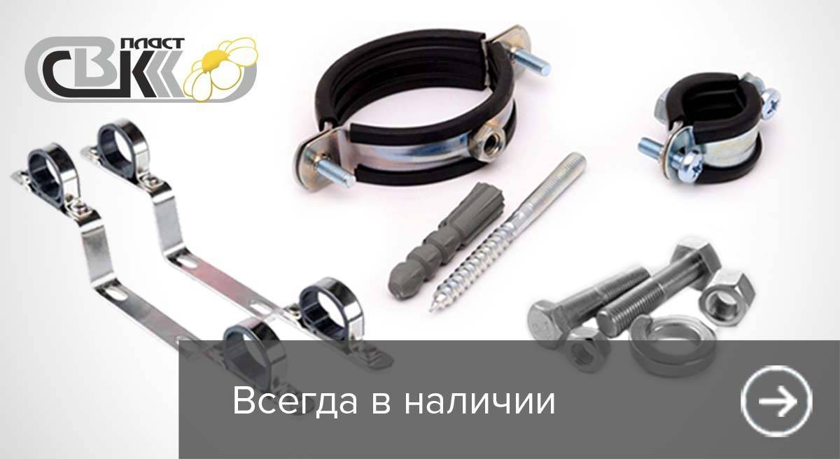 We offer you fasteners under the SVK brand