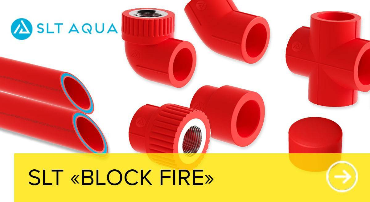 SLT  AQUA  «BLOCK FIRE»