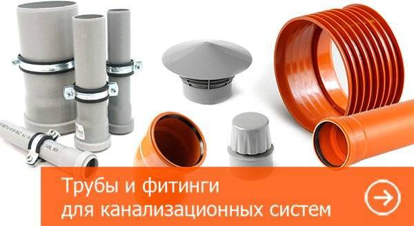 Pipes and fittings for sewer systems Polytron
