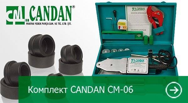 Комплект сварочного оборудования CANDAN CM-06