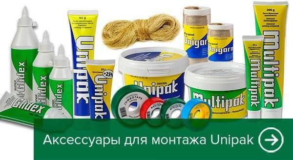 Расширение ассортимента UniPak