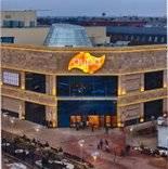 Aura shopping center in Yaroslavl