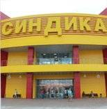 Syndica shopping center
